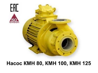 КМН 100-80-160 с дв. 15 кВт