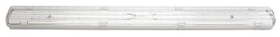 Супер цена напромышленный пылевлагозащищённый светильник серии ССП Айсберг!