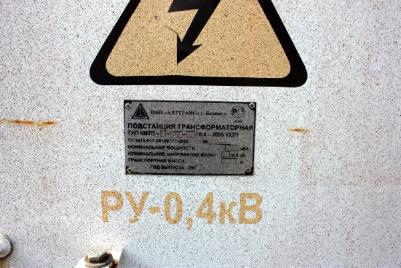 Новая, подстанция трансформаторная КМТП –К -25-6/0.4-УХЛ1