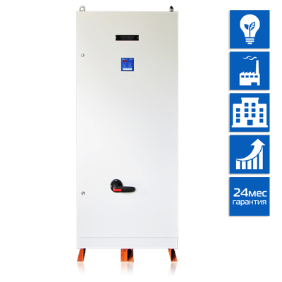 Конденсаторная установка КРМ 0 4 мощностью до 5000 кВар