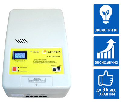 Стабилизатор напряжения Suntek 11000 ВА, СНЭТ и др