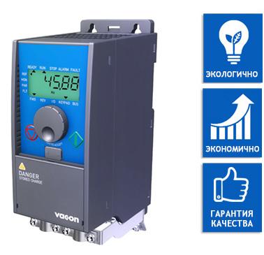 Частотный преобразователь Vacon 10 Финляндия до 5.5 кВт