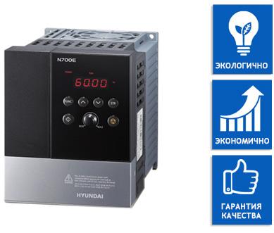 Частотный преобразователь Hyundai n700e, n700v, N100(Частотные преобразователи Хендай)