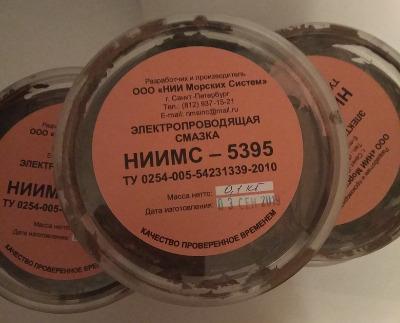 Скидка 13% !!! Увеличьте срок службы скользящих контактов в 9 раз ежемесячно с помощью высокотемпературной и высокоэлектропроводящей смазки НИИМС-5395