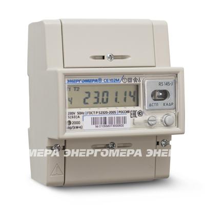 Замена установка счётчика электроэнергии Тюмень
