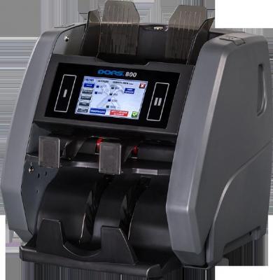 Сортировщик счетчик детектор банкнот двухкарманный Дорс 800