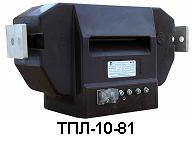 ТПЛ-10-81