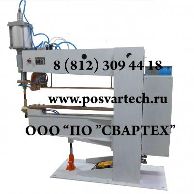 Машина точечной контактной сварки МТ-2103