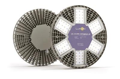 Качественный промышленный светильник LuxON WebStar