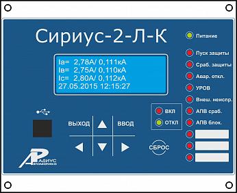 Реле тока СИРИУС-2-Л-К