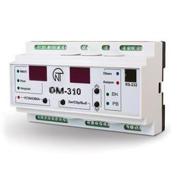 Ограничитель мощности трехфазный ОМ-310
