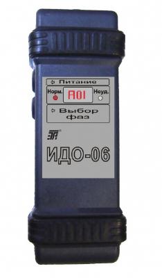 Приборы диагностики электродвигателей ИДО-06, ИДО-07, ИДВИ-04, ИДП-06, ИБР-02.