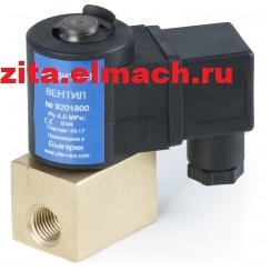 Клапаны для газовых и дизельных горелок Зита Болгария