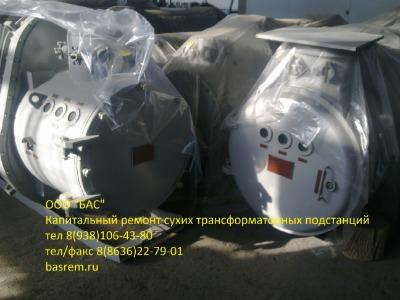 Ремонт трансформаторных подстанций типа КТПВ, ТСШВП, ТСП-2
