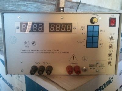 Генератор технической частоты ГТЧ-3М