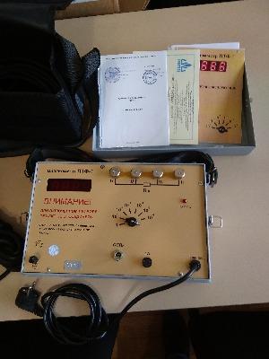BB/Tel 10-20-1000 .ISM15 LD 1(46)
