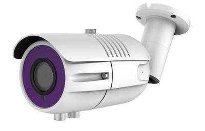Видеокамера уличная AHD 1Мп (4-в-1) PNM-A1-V12 v.9.3.8