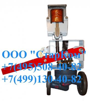 Запорно-соленоидный клапан ЗСК-15, ЗСК-25, ЗСК32