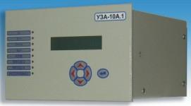 Устройство защиты УЗА-10А.2, УЗА-10М.А2, УЗА-10М.В2
