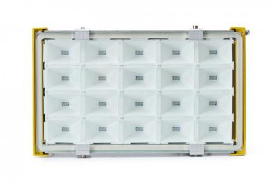 Светильник промышленный ССП01-20 «ЛУНА»