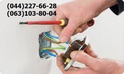 Замеры сопротивления изоляции электропроводки, испытание контура заземления