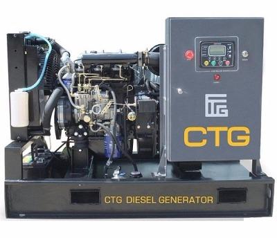 Скидки до 10% на дизель-генераторные установки CTG!