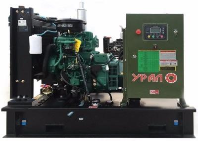 Скидки до 10% на дизель-генераторные установки УРАЛ!
