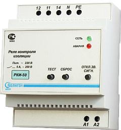 Реле контроля изоляции РКИ-500 предназначено для контроля сопротивления изоляции