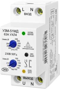 Противопожарное устройство защиты от дугового пробоя с функцией защиты от скачков напряжения - УЗМ-50МД, УЗМ-51МД