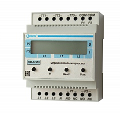 Реле ограничения мощности ОМ-2-500-01