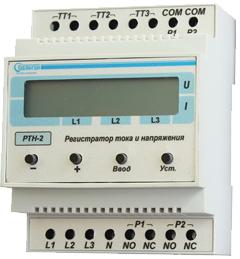Регистратор тока и напряжения РТН-2