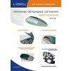 Светодиодные консольные светильники энергосберегающего уличного освещения LS02 (80Вт). Уличное освещение экстра-класса от LITEWELL.