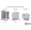 Распродажа! Подстанции КТПТО-80 и КТПТО-50 (для прогрева бетона и грунта) новые на складе в СПб