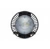 Светильник промышленный ССП01-5М «МАЯК»