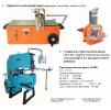 Альфра - инструмент и станки для электромонтажных организаций