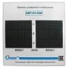 Панель цифровой индикации с микропроцессорным управлением АВР-3/3-ПЦИ для визуализации напряжения по двум независимым трехфазным входам блока АВР-3/3-И.01