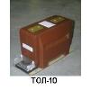 Трансформаторы тока 10кВ: