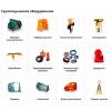 Подъемно-транспортное оборудование в Санкт-Петербурге!