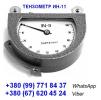 Тензометр ИН-11 (динамометр-измеритель натяжения тросов): +380(99)7718437 - WhatsApp, +380(67)6204524 - Viber