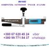 Измеритель натяжения троса ИН-643, ПКН-644 (накладной динамометр - тензометр):+380(99)7718437 - WhatsApp, +380(67)6204524 - Viber