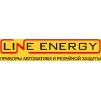 Обновленный ассортимент приборов Line Energy