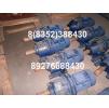Мотор-редуктор 3МП-31, 5, 3МП-40, 3МП-50 в наличии