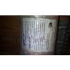 Купим стеклоткань, лакоткань, синтофлекс и прочий материал неликвиды по РФ