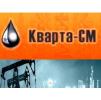 Трансформаторное масло ТКп осушенное