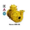 КМН 80-65-155 с дв. 5, 5 кВт ВЗГ