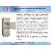 Ячейка комплектная распределительных устройств типа ЯКНО 6 (10)