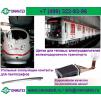 Электро- и меднографитовые щётки для тяговых электродвигателей железнодорожного транспорта и угольные скользящие контакты для пантографов
