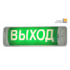Аварийный светодиодный светильник А38/310х180 со склада в Москве (3 часа в аварийном режиме, IP65) - 3 000 руб.