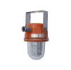 Взрывозащищенные светодиодные светильники от производителя из наличия на складе