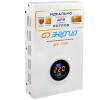 Стабилизатор напряжения Энергия АРС-2000